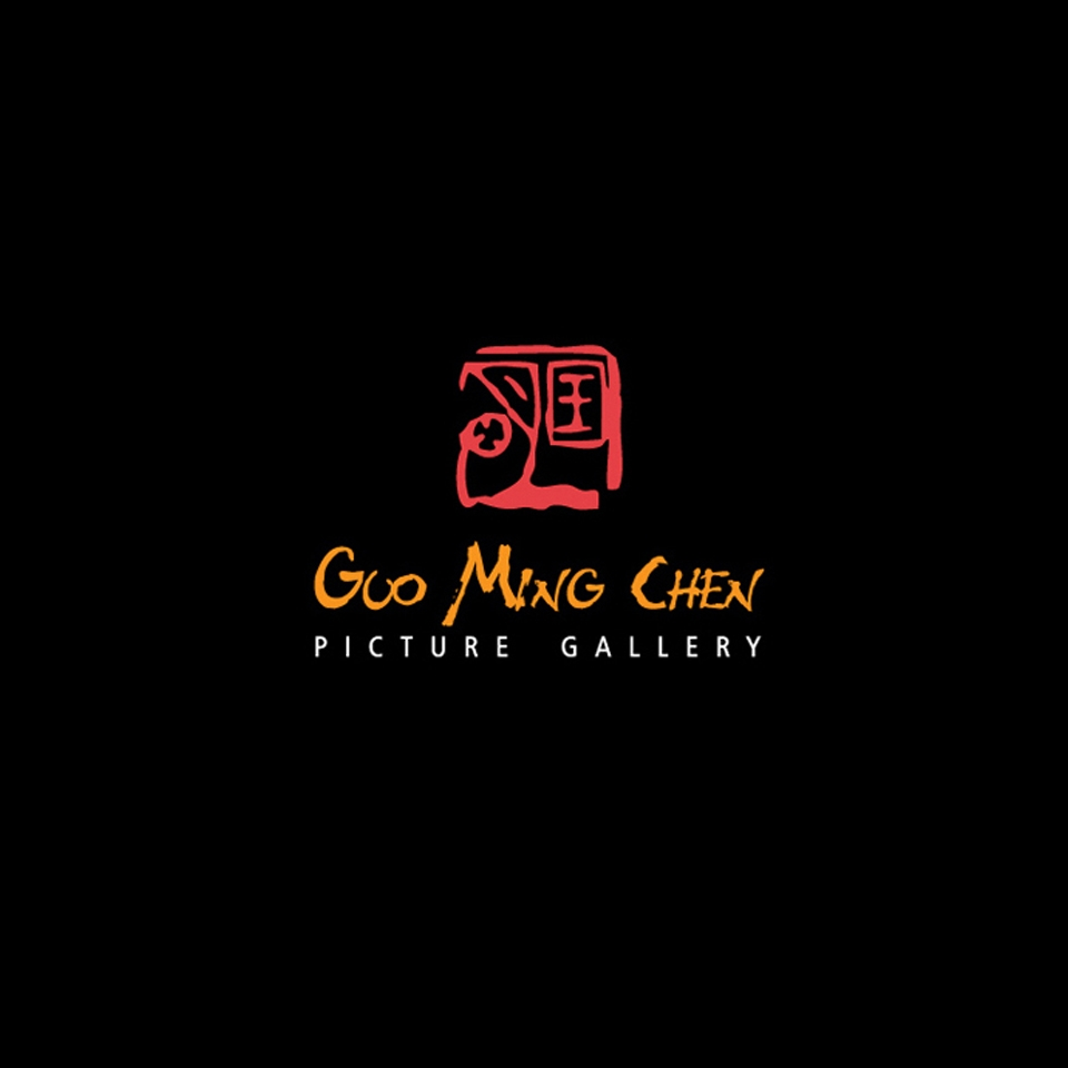 Guo Ming Chen Picture Gallery
